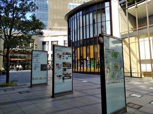 赤坂Bizタワーのバリアフリー状況