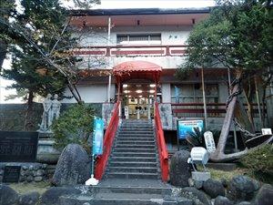 駿河湾深海生物館(戸田造船郷土資料博物館