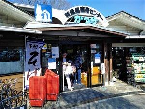 茨城県の道の駅 かつら 車椅子利用ガイド