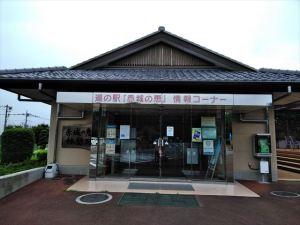 道の駅赤城の恵 車椅子バリアフリー情報