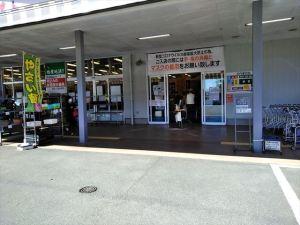JA富士宮ファーマーズマーケット「う宮~な」