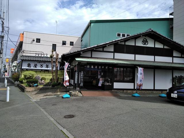 亀屋万年堂横浜工場売店