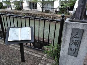萩原朔太郎記念前橋文学館