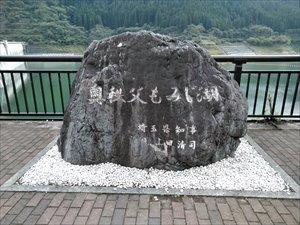https://ikiru-chikara.org/ryogami/