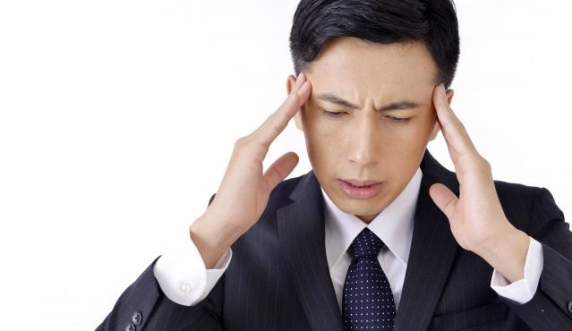 【辛い頭痛】後頭部の痛みの原因は?~欠かせない良薬との出会い