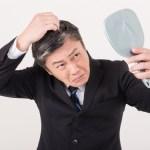【抜け毛】をどう防ぐ?~経験で語る頭皮・頭髪ケア法