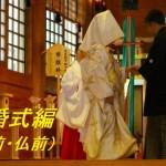 【結婚式】撮影のコツ①~【スマホ】でも失敗しない方法は?
