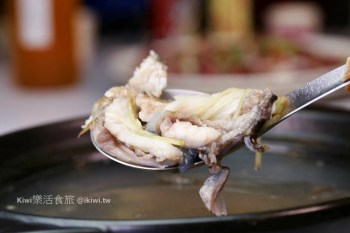 基隆海鮮推薦|新環港海鮮餐廳 河豚料理(八斗子漁港.基隆美食)