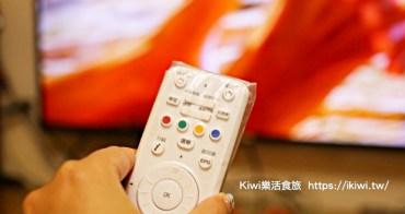 數位生活 有線電視數位化功能簡化,數位生活化便利性佳,節目分級制度完善