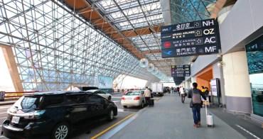 機場接送推薦 機場快綫24小時機場接送 桃園機場即時預約叫車服務(出國接送/包車)