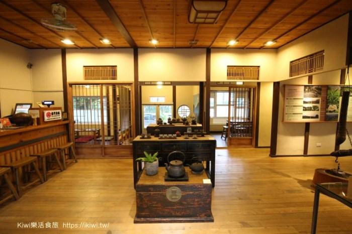 三峽大寮茶文館 新北隱藏版景點百年日式木造建築