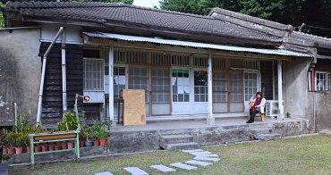 台南東區景點推薦|321巷藝術聚落 漫遊藝術間的日式軍官色舍