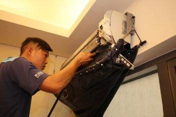 台中日鑫電器清洗保養冷氣推薦|到府冷氣清洗保養服務 洗衣機同樣能洗得乾淨溜溜