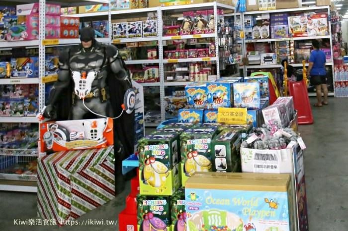 彰化員林易購玩具物流批發中心|正版日韓玩具 吹冷氣遛小孩 超狂的批發價特地來也划算