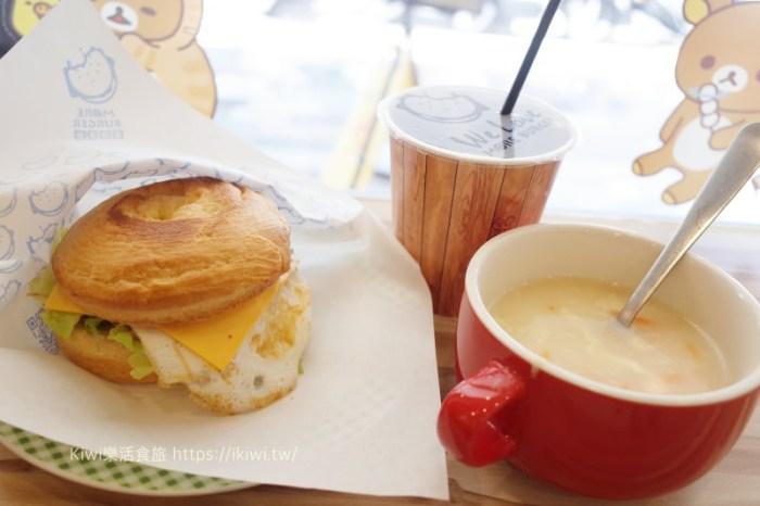 彰化早午餐推薦|墨爾漢堡彰化自強店 MORE Burger平價份量不少/適合親子用餐
