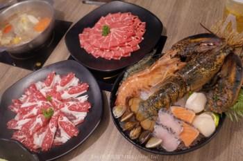 太平火鍋推薦|台中拾藏鍋物 食材用心也有個人鍋物