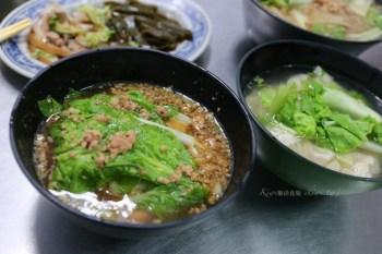 鹿港麗卿陽春麵 彰化鹿港隱藏版古早味美食,樸實的好滋味,小菜平價加入小黃瓜好可口