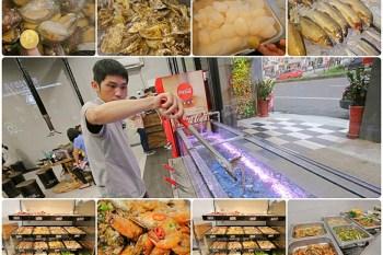 彰化水道蝦吃到飽餐廳 Mr.好蝦先生泰國蝦吃到飽烤蝦好有趣!精緻串燒、啤酒免費暢飲,新鮮食材.精緻吃到飽餐廳推薦(彰化交流道下美食推薦)