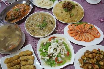 嘉義東石田媽媽采風味館 媽媽家常料理,樸實簡單的好滋味