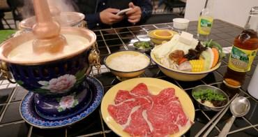 台中芳華火鍋公司 鹹蛋黃入牛奶鍋好滑順,古早味支仔冰,泰藍銅好美,網美打卡集散地