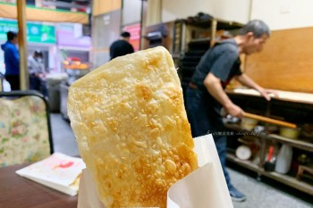 彰化市李師傅豆漿燒餅推薦|彰化純手工燒餅現烤、油條、捲子餅胡椒餅只需要銅板價