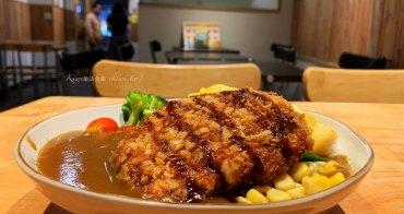福田家日本食堂|日本人開的咖哩店,漢堡排咖哩飯推薦,可自選乾式咖哩、日式咖哩或配料