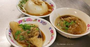 彰化肉粽和|彰化人標準吃法彎月型香腸尬肉圓、肉粽跟碗粿一次滿足