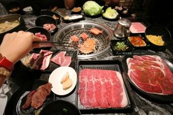 台南野村日式碳烤燒肉永大店 百道燒肉料理,燒肉火鍋吃到飽餐廳