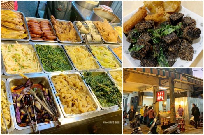和美宵夜美食|彰化和美隱藏美食菜市仔爌肉飯(半露天自助餐)、和美阿發鹹酥雞、炸米血,和美美食散策