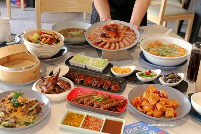 台中餐廳推薦享鴨烤鴨與中華料理,公益路美食創意百變烤鴨吃法,經典佳餚適合聚會好場所