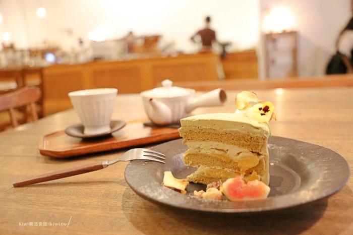 霜空咖啡|嘉義美食,散步甜點焙茶蘋果戚風蛋糕限定款、紅玉紅茶熱飲可回沖,近文化夜市周邊美食