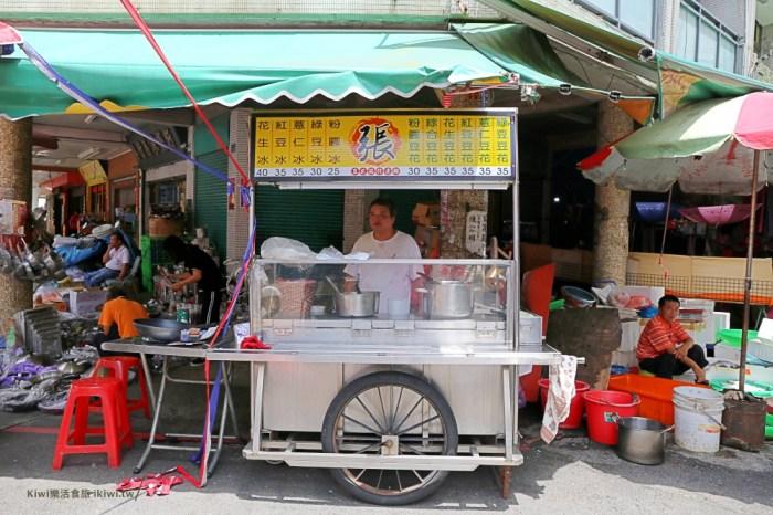 阿張豆花 彰化隱藏版小吃綿密的花生豆花,祖傳精熬甜品人情味滿滿,民權市場周邊美食