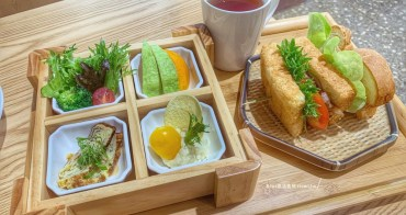 彰化丹雲早午餐|彰化早午餐推薦牛腹燒肉丹麥土司、溫室水耕沙拉,彰化巷弄美食