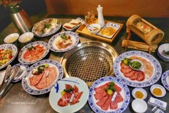 墨妃家 台中燒肉推薦乾式熟成牛肉超威,驚奇不斷的套餐饗宴,夜店宮廷風一起嗨起來!