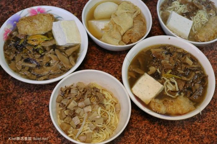 彰化市素食推薦|林家素食麵百年老店之在地銅板美食,藥膳回甘一喝成癮,Kiwi彰化美食散策