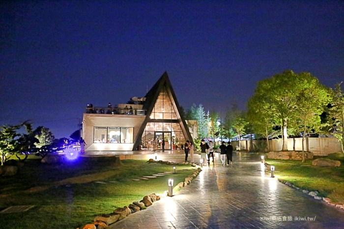 台中沙鹿黑森林景觀咖啡|台中景觀餐廳推薦IG網美打卡熱點、包圍在黑森林系的景觀餐廳,夜景視野很漂亮