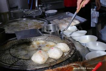 彰化阿三肉圓|彰化市宅配美食,炸肉圓,傳統私房秘技讓老饕回味無窮,彰化排隊美食