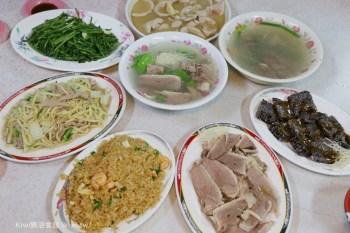 彰化市美食阿成鵝肉小吃(鵝肉成)│層層工序講究 成就平價料好的鵝肉老攤,推炒飯.其他快炒