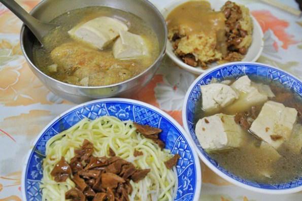 彰化美食|彰化素食麵百吃不膩 推薦素米糕/素肉圓/豆腐湯(鄰近彰化火車站)