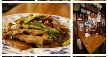 【新竹湖口美食】湖口老街之百年歲月創意餐坊 @十足的客家風味餐,雖然價格略高但餐點口感都很棒!