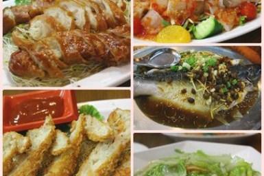 【台中沙鹿美食】福良現炒@上菜神速.平價美食推薦,尾牙聚會、辦桌,海線美食的平價海鮮料理!