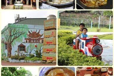 ❤彰化芬園地區美食旅遊景點推薦 一日遊景點 在地小吃、美食、深度旅遊大集合(不定期更新2015/2/23)❤