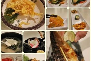 【彰化市區】感受美味定食享受愜意時光之鰭味日式定食(大阪燒豬排、鹽烤青花魚、精緻定食套餐)2016結束營業
