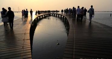 【台中清水】中部居然有個可以下海的高美溼地?還有生態廊道可賞吹海風?(必玩景點)