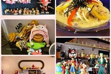 【彰化市區】娃娃機達人海賊王專屬特輯之清閒焙可饗食堂(三個月五訪的超高紀錄)