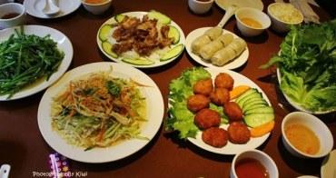 【台北大安】道地越南菜之翠林越南餐廳(忠孝店)