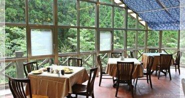 【宜蘭大同】玻璃屋裡的秘密之享用最悠閒的早午餐(明池山莊內用膳)