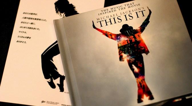 マイケル・ジャクソンを再現するLEGO動画がスゴイ!