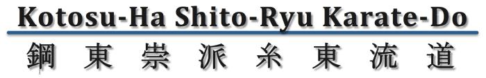 Kotosu-Ha Shito-Ryu Kanji