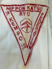 Nippon Katsu Ryu Federation Patch